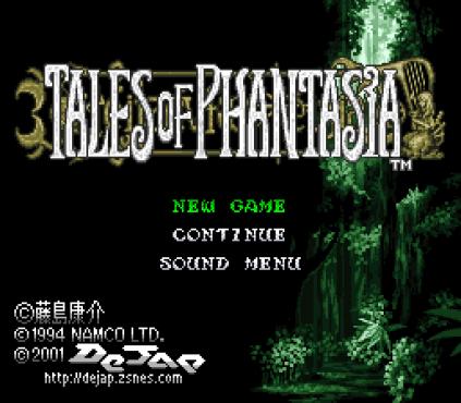 Tales of Phantasia SNES 001