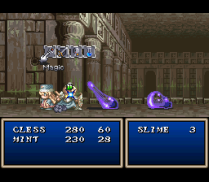 Tales of Phantasia SNES 094