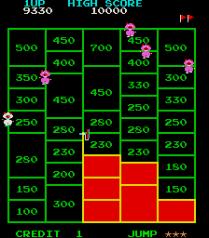 Amidar Arcade 12