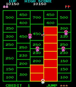 Amidar Arcade 16
