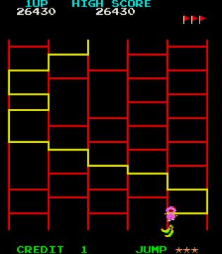 Amidar Arcade 33