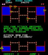 Amidar Arcade 44