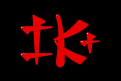 International Karate Plus GBA 01