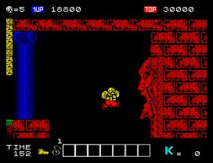 Karnov ZX Spectrum 20