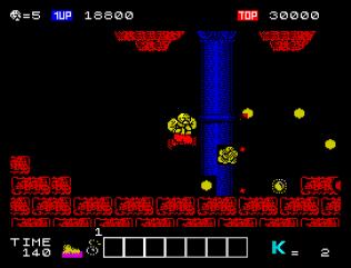 Karnov ZX Spectrum 22