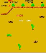 Lasso Arcade 25