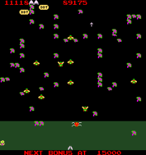 Millipede Arcade 08