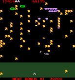 Millipede Arcade 15
