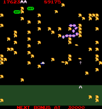 Millipede Arcade 16