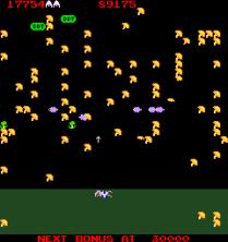 Millipede Arcade 17