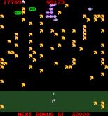 Millipede Arcade 18