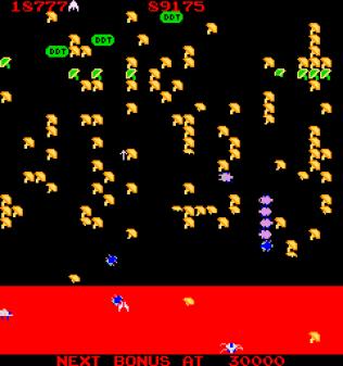 Millipede Arcade 21