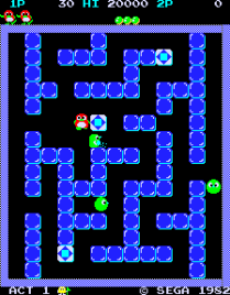Pengo Arcade 06