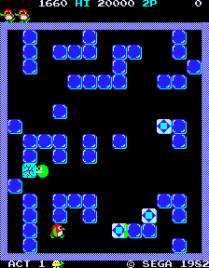Pengo Arcade 07