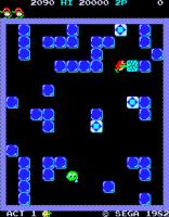Pengo Arcade 08