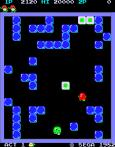 Pengo Arcade 09