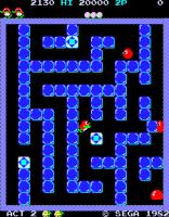 Pengo Arcade 11