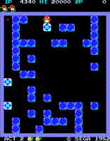 Pengo Arcade 15