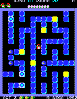 Pengo Arcade 17