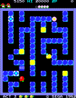 Pengo Arcade 18