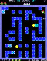 Pengo Arcade 19