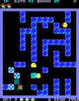 Pengo Arcade 21