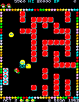 Pengo Arcade 24