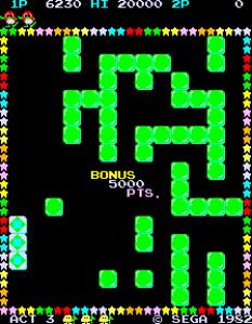 Pengo Arcade 25