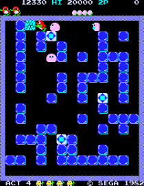 Pengo Arcade 31