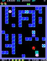 Pengo Arcade 32