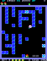 Pengo Arcade 33
