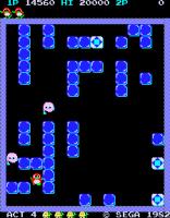 Pengo Arcade 34