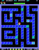 Pengo Arcade 37