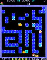 Pengo Arcade 43