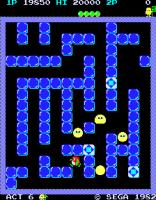 Pengo Arcade 47