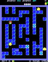 Pengo Arcade 48