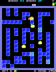 Pengo Arcade 49
