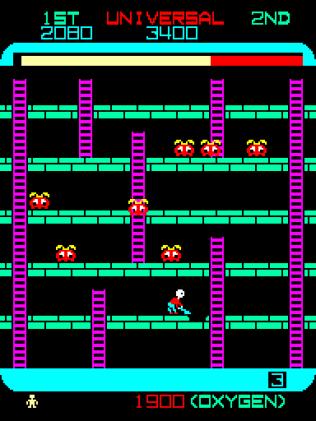 Space Panic Arcade 25