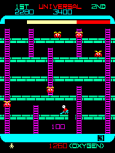 Space Panic Arcade 27