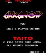 Arkanoid Arcade 01