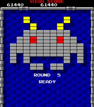 Arkanoid Arcade 41