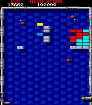Arkanoid - Revenge of Doh Arcade 13
