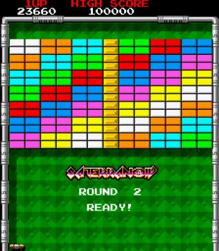 Arkanoid - Revenge of Doh Arcade 14