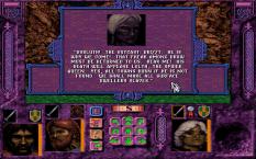 Menzoberranzan PC DOS 25
