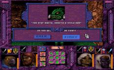 Menzoberranzan PC DOS 72