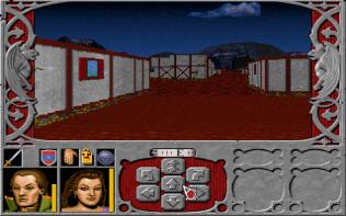 Ravenloft - Strahd's Possession PC MS-DOS 107