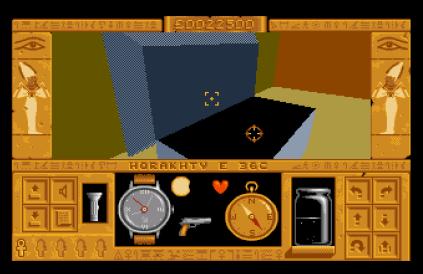 Total Eclipse Amiga 12