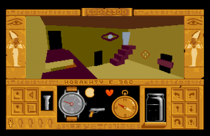 Total Eclipse Amiga 31