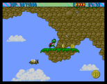 Superfrog CD32 047
