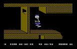 William Wobbler C64 17